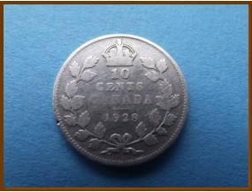 Канада 10 центов 1928 г. Серебро