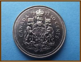 Канада 50 центов 1977 г.