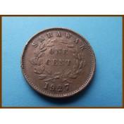 Саравак 1 цент 1927 г.