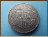 Тайвань 10 юаней