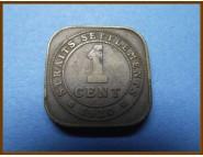 Стрейтс-Сетлментс 1 цент 1920 г.