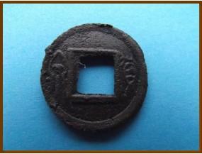 Китай Ван Ман 7-23 гг. н.э.