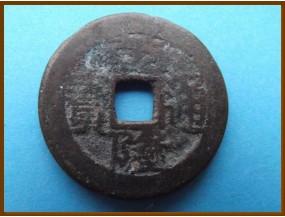 Китай Династия Цинь 1 цянь 1796-1821 гг.