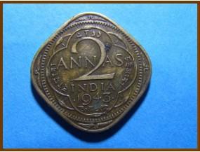 Индия 2 анны 1943 г.