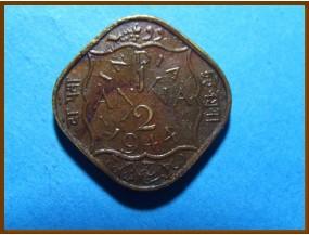 Индия 1/2 анны 1944 г.