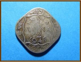 Индия 1/2 анны 1947 г.