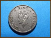 Индия 1/4 рупии 1947 г.
