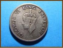 Индия 1/4 рупии 1946 г.