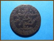 Занзибар 1 пайса 1881 г.