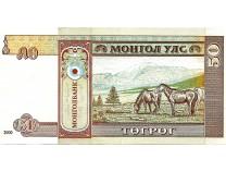 Монголия 50 тугриков 2000 г.