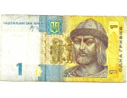 Украина 1 гривна 2006 г.