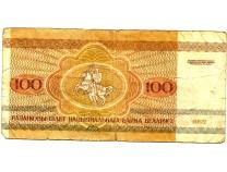 Беларусь 100 рублей 1992 г.