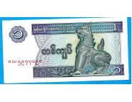 Мьянма 1 кьят