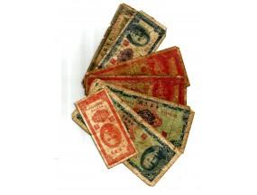 Банкноты Азии 7 шт.