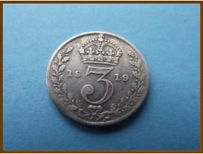 Великобритания 3 пенса 1919 г. Серебро