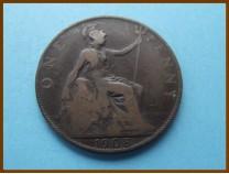 Великобритания 1 пенни 1908 г.