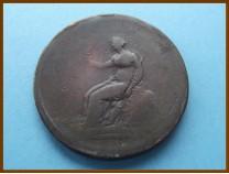Великобритания 1/2 пенни 1806 г.