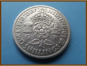 Великобритания 2 шиллинга 1940 г. Серебро