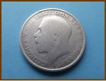 Великобритания флорин 1922 г. Серебро