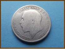 Великобритания флорин 1921 г. Серебро