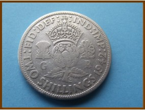 Великобритания 2 шиллинга 1942 г. Серебро