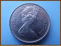Великобритания 10 пенсов 1980 г.