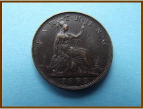 Великобритания фартинг 1893 г.