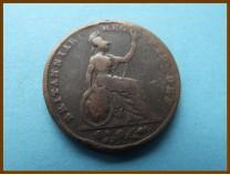 Великобритания фартинг 1843 г.