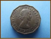 Великобритания 3 пенса 1966 г.
