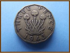 Великобритания 3 пенса 1943 г.