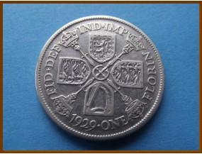 Великобритания флорин 1929 г. Серебро