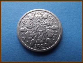 Великобритания 6 пенсов 1929 г. Серебро