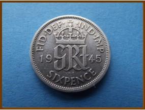 Великобритания 6 пенсов 1945 г. Серебро