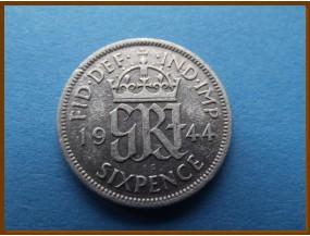 Великобритания 6 пенсов 1944 г. Серебро