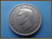 Великобритания 2 шиллинга 1938 г. Серебро