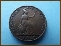 Великобритания фартинг 1847 г.