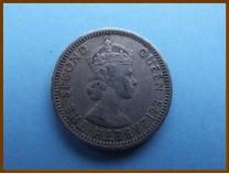 Британская Малайя 10 центов 1961 г.