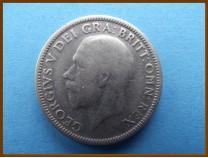 Великобритания 1 шиллинг 1928 г.