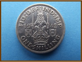 Великобритания 1 шиллинг 1942 г.