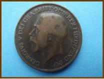 Великобритания 1 пенни 1918 г.