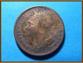 Великобритания фартинг 1825 г.