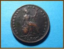 Великобритания фартинг 1836 г.