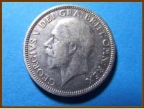 Великобритания 1 шиллинг 1935 г.