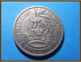 Великобритания 1 шиллинг 1931 г.