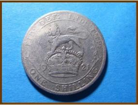 Великобритания 1 шиллинг 1920 г.