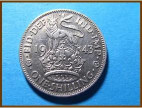 Великобритания 1 шиллинг 1943 г.