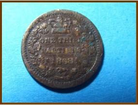 Великобритания 1/3 фартинга 1868 г.