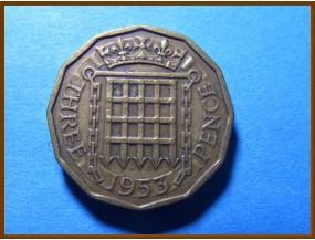 Великобритания 3 пенса 1953 г.