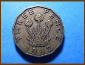Великобритания 3 пенса 1942 г.