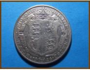 Великобритания 1/2 кроны 1926 г. Серебро